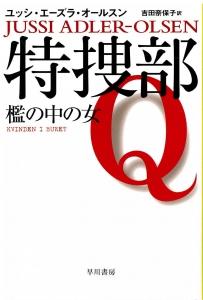 q1_jp_2