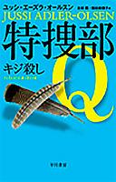 q2_jp_3
