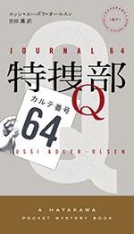 q4_jp_1
